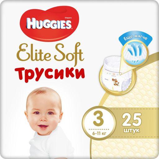 Huggies Elite Soft Подгузники-трусики, р. 3, 6-11 кг, 25шт.