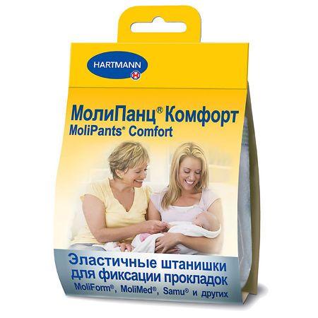 MoliPants Comfort штанишки для фиксации прокладок, Medium M (2), для фиксации прокладок Molimed и Moliform, 1шт.