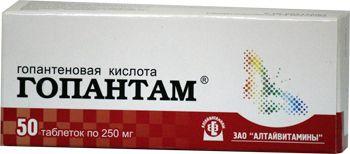 Гопантам, 0.25 г, таблетки, 50шт.