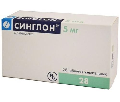 Синглон, 5 мг, таблетки жевательные, 28шт.