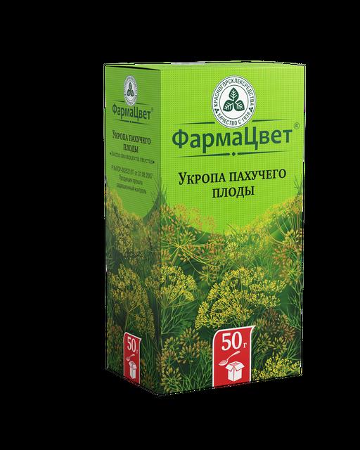 Укропа пахучего плоды, лекарственное растительное сырье, 50 г, 1шт.