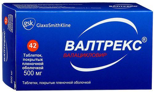 Валтрекс, 500 мг, таблетки, покрытые пленочной оболочкой, 42шт.