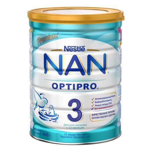 NAN 3 Optipro, для детей с 12 месяцев, напиток молочный сухой, с пробиотиками, 800 г, 1шт.