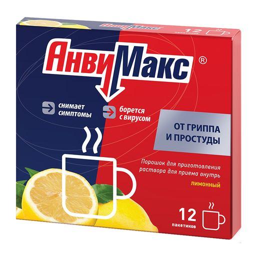 АнвиМакс, порошок для приготовления раствора для приема внутрь, лимон, 5 г, 12шт.