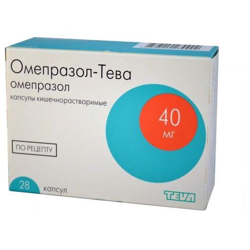 Омепразол-Тева, 40 мг, капсулы кишечнорастворимые, 28шт.