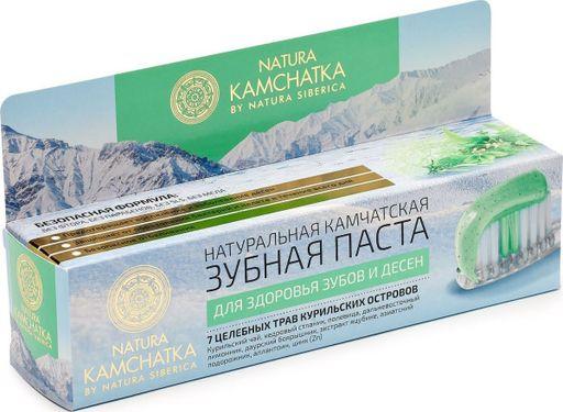 Natura Kamchatka Зубная паста для здоровья зубов и десен, паста зубная, 100 мл, 1шт.