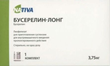 Бусерелин-лонг, 3.75 мг, лиофилизат для приготовления суспензии для внутримышечного введения пролонгированного действия, 1шт.