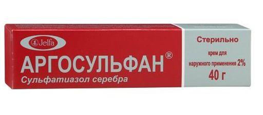 Аргосульфан, 2%, крем для наружного применения, 40 г, 1шт.