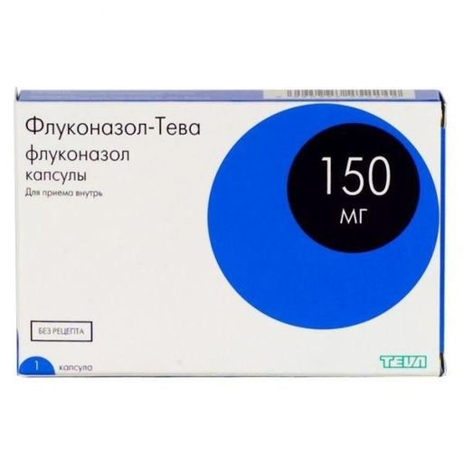 Флуконазол-Тева, 150 мг, капсулы, 1шт.
