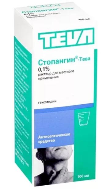 Стопангин, раствор для местного применения, 100 мл, 1шт.
