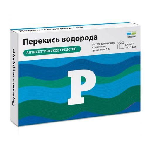 Перекись водорода буфус, 3%, раствор для местного и наружного применения, 10 мл, 10шт.