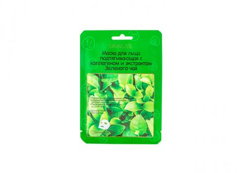 Skinlite маска подтягивающая с коллагеном и зеленым чаем, маска для лица, тканевая основа, 23 мл, 1шт.