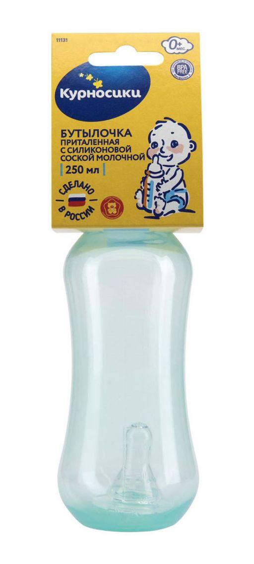 Курносики бутылочка с силиконовой соской 0+, 250 мл, арт. 11131, в ассортименте, 1шт.