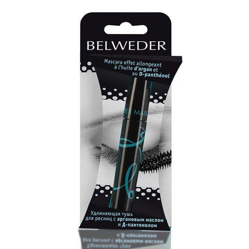 Belweder тушь для ресниц удлиняющая с аргановым маслом и пантенолом, черного цвета, 10 мл, 1шт.