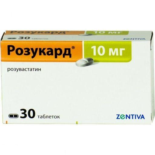 Розукард, 10 мг, таблетки, покрытые пленочной оболочкой, 30шт.