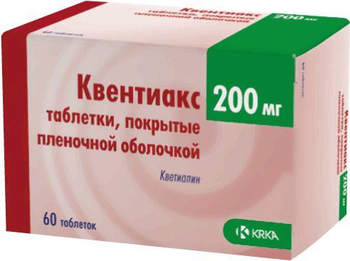 Квентиакс, 200 мг, таблетки, покрытые пленочной оболочкой, 60шт.