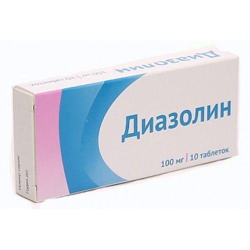 Диазолин, 100 мг, таблетки, 10шт.