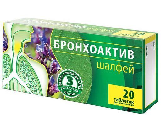 Шалфей Бронхоактив, 960 мг, таблетки для рассасывания, 20шт.