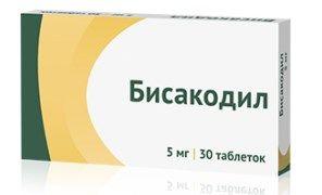 Бисакодил, 5 мг, таблетки, покрытые кишечнорастворимой оболочкой, 30шт.