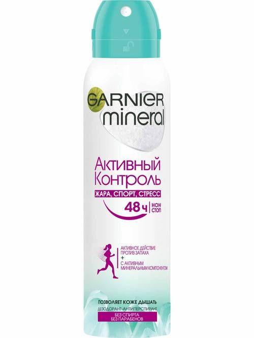 Garnier Mineral Активный контроль дезодорант-спрей, спрей, 150 мл, 1шт.