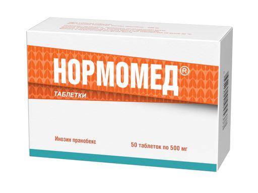 Нормомед, 500 мг, таблетки, 50шт.