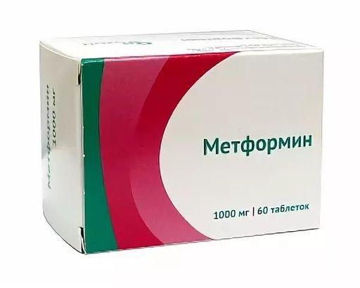 Метформин, 1000 мг, таблетки, 60шт.