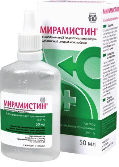 Мирамистин, 0.01%, раствор для местного применения, 50 мл, 1шт.