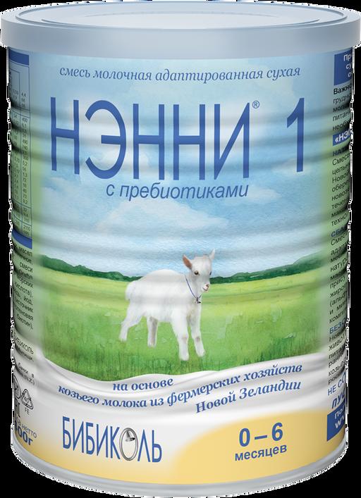 Нэнни 1 с пребиотиками, для детей с рождения, смесь молочная сухая, на основе козьего молока, 400 г, 1шт.