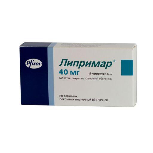 Липримар, 40 мг, таблетки, покрытые пленочной оболочкой, 30шт.