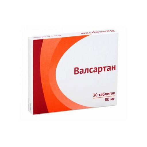Валсартан, 80 мг, таблетки, покрытые пленочной оболочкой, 30шт.