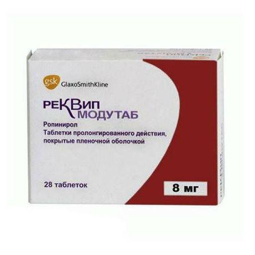 Реквип Модутаб, 8 мг, таблетки пролонгированного действия, покрытые пленочной оболочкой, 28шт.