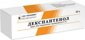 Декспантенол, 5%, мазь для наружного применения, 25 г, 1шт.