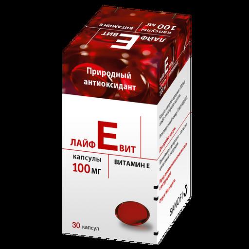 Лайфевит, 100 мг, капсулы, 30шт.