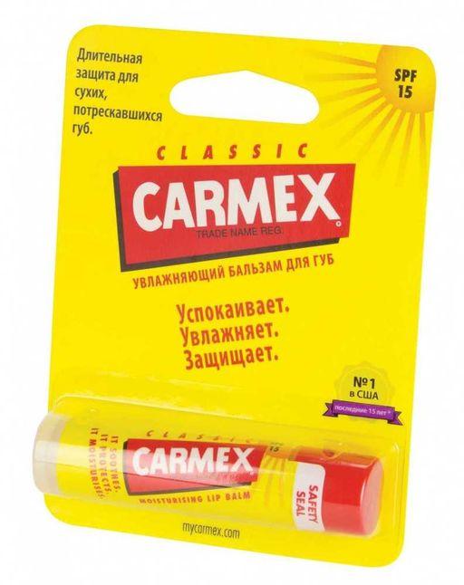 Carmex Бальзам для губ классический, бальзам для губ, 4,25 г, 1шт.
