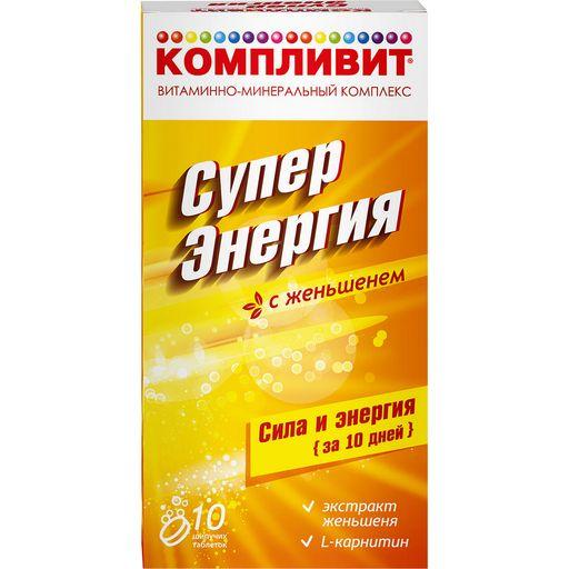 Компливит Суперэнергия с женьшенем, 4.5 г, таблетки шипучие, витамины + минералы, 10шт.