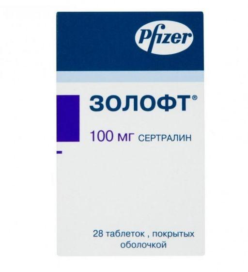 Золофт, 100 мг, таблетки, покрытые оболочкой, 28шт.