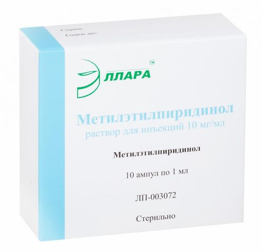 Метилэтилпиридинол, 10 мг/мл, раствор для инъекций, 1 мл, 10шт.