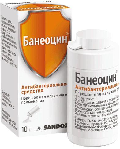 Банеоцин, 250 МЕ/г+5000 МЕ/г, порошок для наружного применения, 10 г, 1шт.