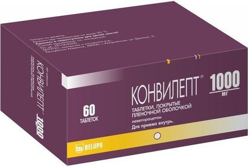 Конвилепт, 1000 мг, таблетки, покрытые пленочной оболочкой, 60шт.