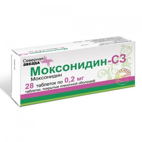 Моксонидин-С3, 200 мкг, таблетки, покрытые пленочной оболочкой, 28шт.