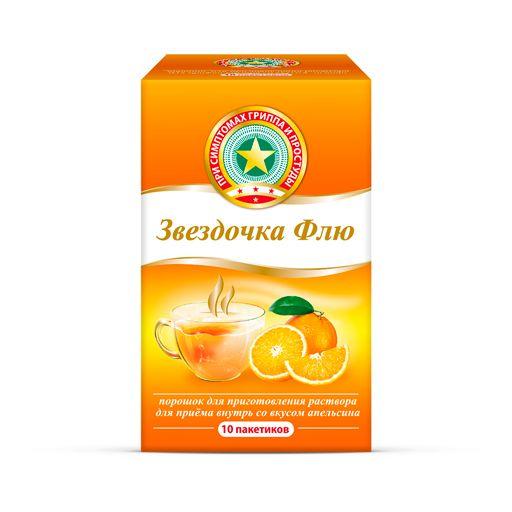 Звездочка Флю, порошок для приготовления раствора для приема внутрь, со вкусом апельсина, 15 г, 10шт.