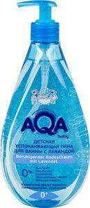 AQA baby пена для ванны детская успокаивающая, с лавандой, 500 мл, 1шт.