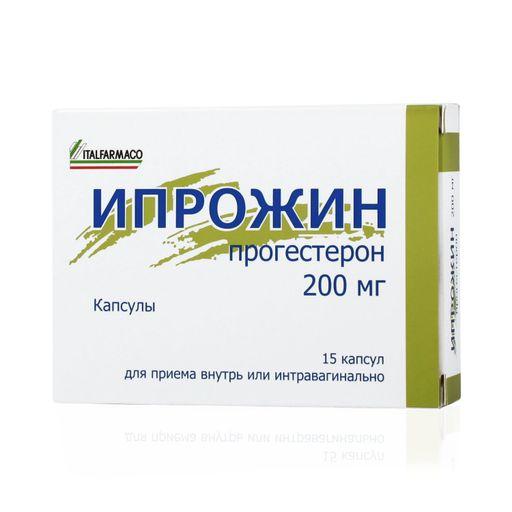 Ипрожин, 200 мг, капсулы, 15шт.