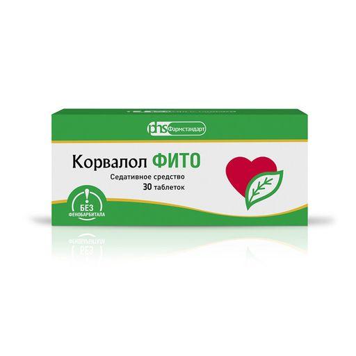 Корвалол Фито, 1.16 мг+28 мг+16.4 мг, таблетки, без фенобарбитала, 30шт.