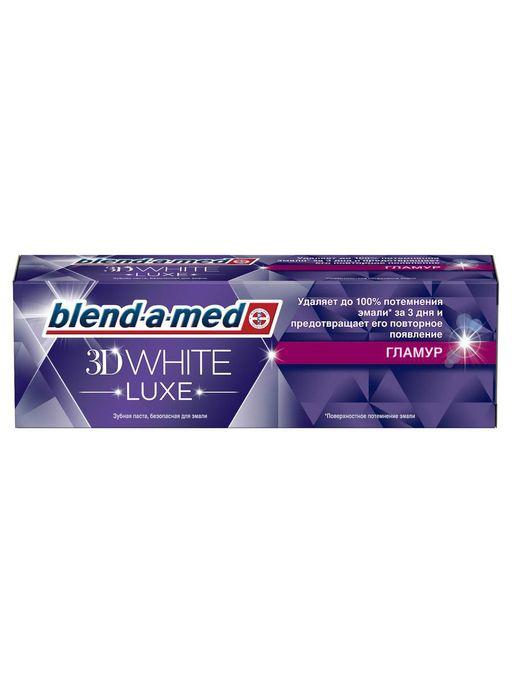 Blend-a-Med 3D White luxe Гламур Зубная паста, паста зубная, 75 мл, 1шт.