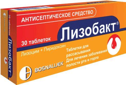 Лизобакт, таблетки для рассасывания, 30шт.