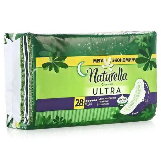 Naturella ultra night прокладки женские гигиенические, прокладки гигиенические, 28шт.