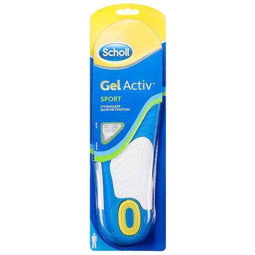 Scholl GelActiv стельки для занятий спортом мужские, мужские, 2шт.