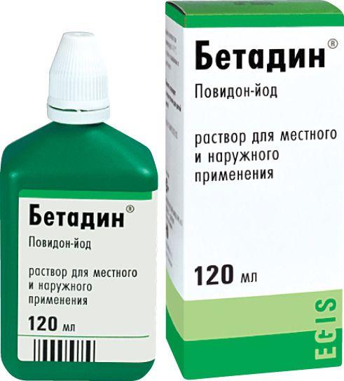 Бетадин, 10%, раствор для местного и наружного применения, 120 мл, 1шт.
