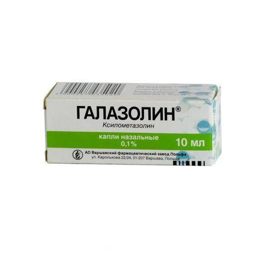 Галазолин, 0.1%, капли назальные, 10 мл, 1шт.